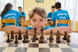 Škola šaha u Beogradu